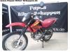 XR125L-6